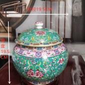 景德镇高档珐琅彩缠枝纹盖罐瓶
