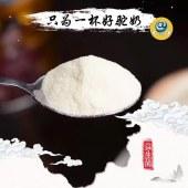 北草堂益生菌驼奶粉