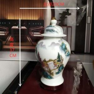 景德镇重工珐琅彩(山水)将军罐瓶