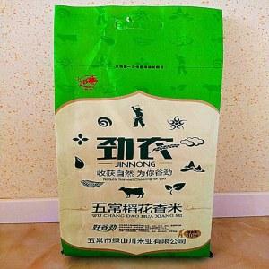 五常稻花香米 劲农31 绿