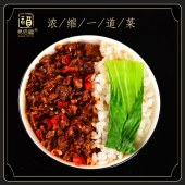 鲜椒牛肉酱(四瓶)