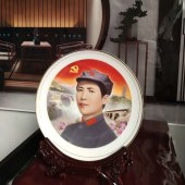 景德镇高档骨瓷(主席)挂盘