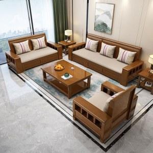 客厅中式实木沙发 组合