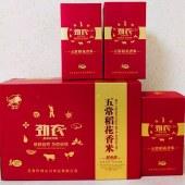 五常稻花香米 好劲谷 礼盒