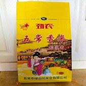 五常稻花香米 劲农65 黄