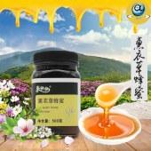 【密快快】薰衣草蜂蜜