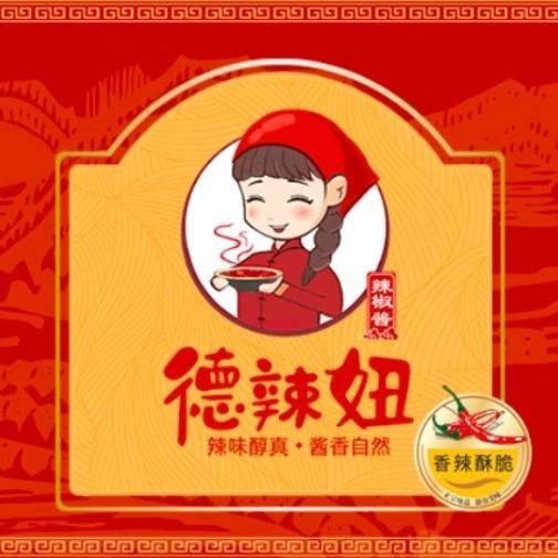 新泰市辣醇香食品有限公司