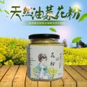 栖凤蜜语纯天然油菜花粉