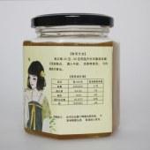 栖凤蜜语纯天然蜂蜜(黄芪蜜)