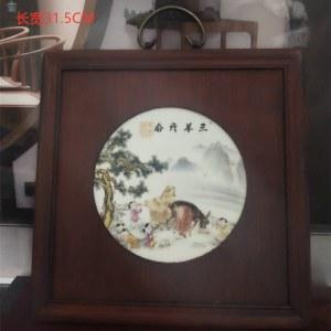 景德镇高档实木框(三羊开泰)仿古瓷板
