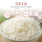 有机 稻花香 大米