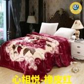 柔软加厚保暖拉舍尔毛毯