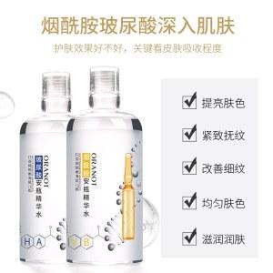 奥兰诺玻尿酸原液安瓶精华水