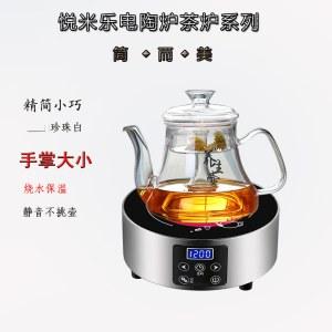 悦米乐电陶炉茶炉C9款