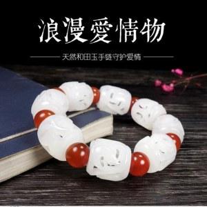 三泰珠宝 新疆和田玉手链镂空守护手串
