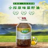 【天香宜】小榨原味菜籽油