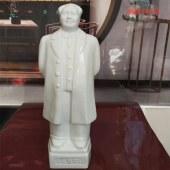 景德镇雕塑瓷(主席伟人像)