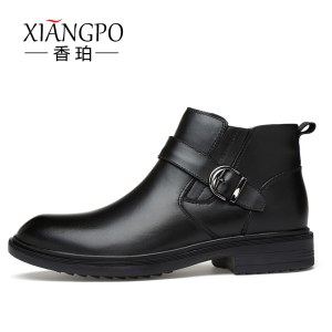 香珀  新款男士秋冬款马丁靴 JST-9911