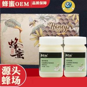 【蜜快快】椴树蜂蜜礼盒