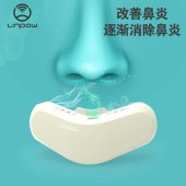 【佑康宝】失眠鼻炎量子仪