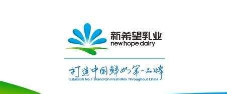 湖南新希望南山液态乳业有限公司