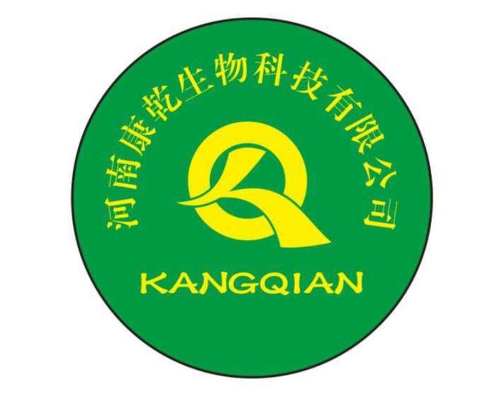 河南康乾生物科技有限公司