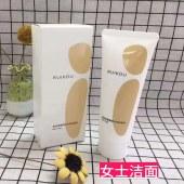 【希美工厂】蓝铜肽氨基酸补水洗面奶