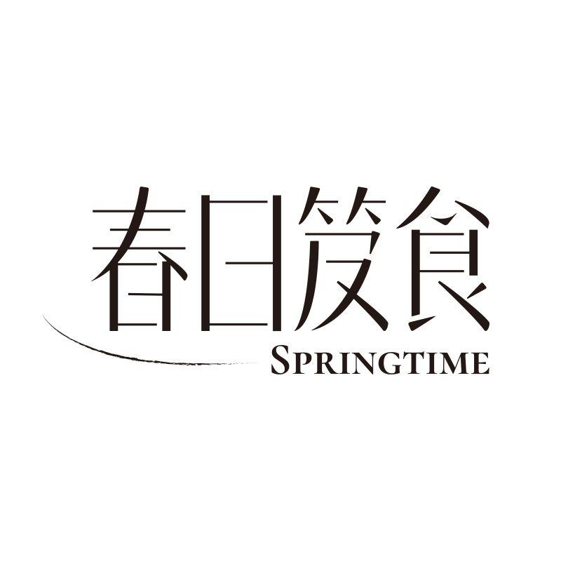 东莞市晨云食品有限公司