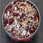 十谷营养米