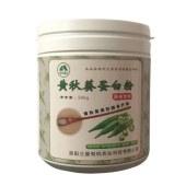 黄秋葵蛋白粉