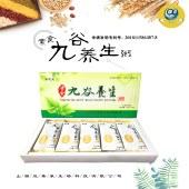 素食九谷养生粥  40克×10袋=400克/盒
