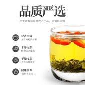 润丰枸杞芽茶罐装