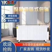 碳纤维电暖器