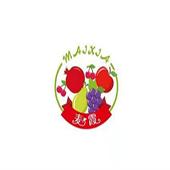 山西鸿元果品种植专业合作社