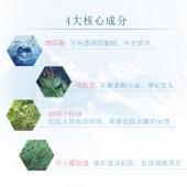 澳芙雪 玻尿酸睡眠面膜 AFX-10