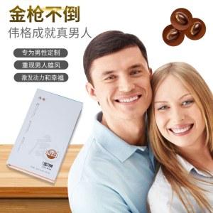 伟格N9活力糖