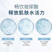 澳芙雪 玻尿酸巨补水面膜 两盒装 AFX-02