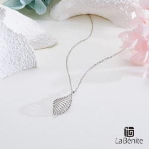 Labenite PT950铂金项链