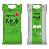 2020新米东北长粒香农家自产大米