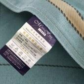 """品质生活""""全棉斜纹床饰套件 全棉四件套"""