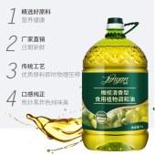 橄榄油食用油
