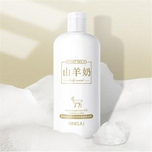 冰菊山羊奶香体沐浴露500MLJ106