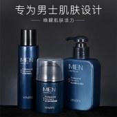梵贞男士三件套 补水保湿收缩毛孔提亮肤色清爽不油腻护肤品套装FZ4