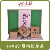 润丰枸杞芽尖礼盒