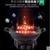 电炒锅汇宝多功能双旋钮铸铁电热锅