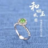 精品珠宝925银和田玉碧玉活口戒指