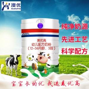 澳优美优高婴幼儿配方奶粉1段2段3段800克/罐