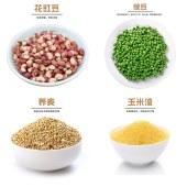 精品杂粮礼盒(菱米、玉米渣、燕麦片、麦仁、高粱米、花豇豆、豌豆、荞麦)