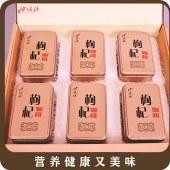 润丰枸杞咖啡礼盒