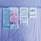 全棉加厚磨毛单被套 需要四件套请联系客服